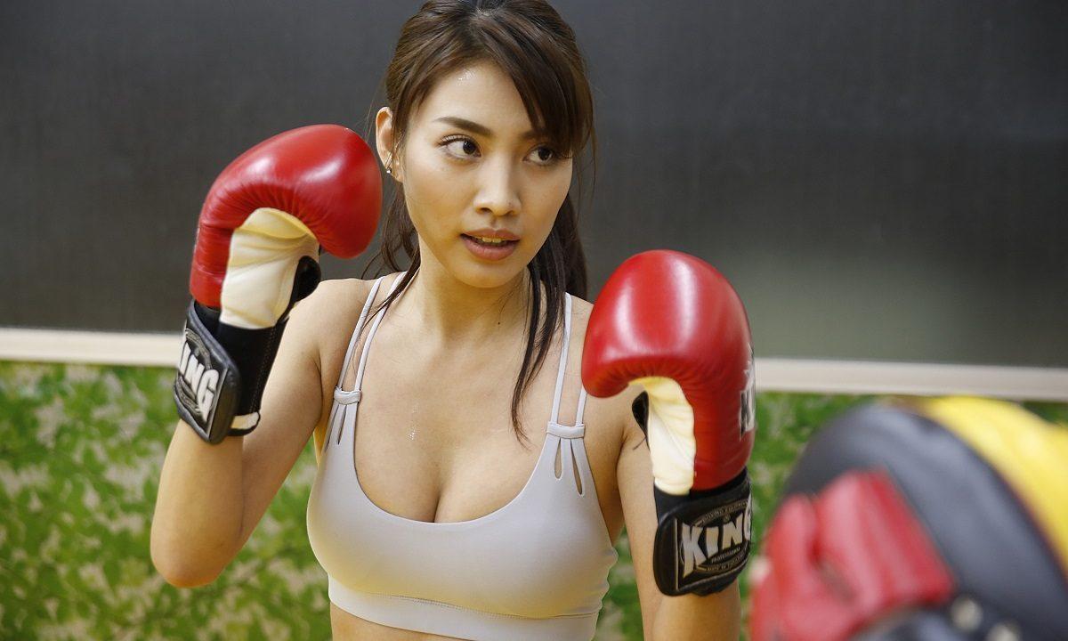 青山めぐのボクシング構え