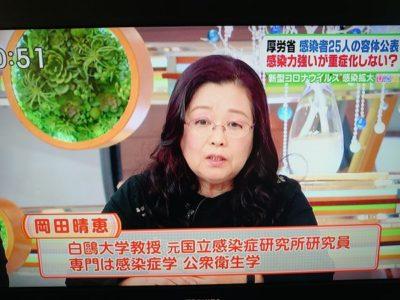 てる し 晴恵 岡田 結婚