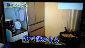 山口厚子の自宅