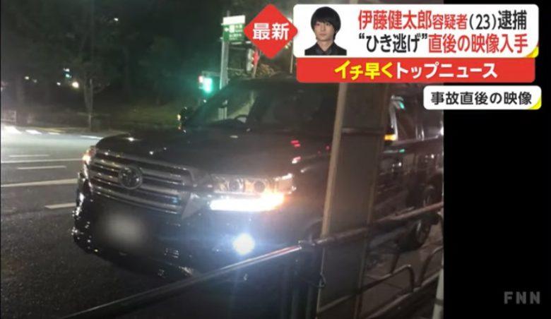 伊藤健太郎のひき逃げ事故当時の車