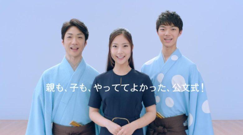 野村彩也子が出演した公文式CM