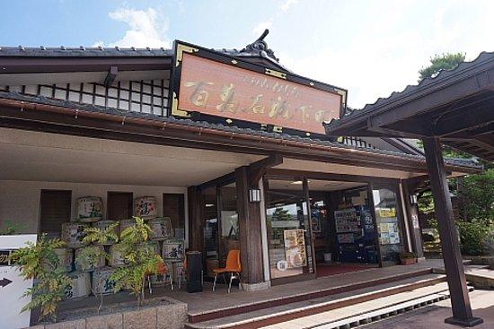 菅秀介が取締役の御菓子城加賀藩