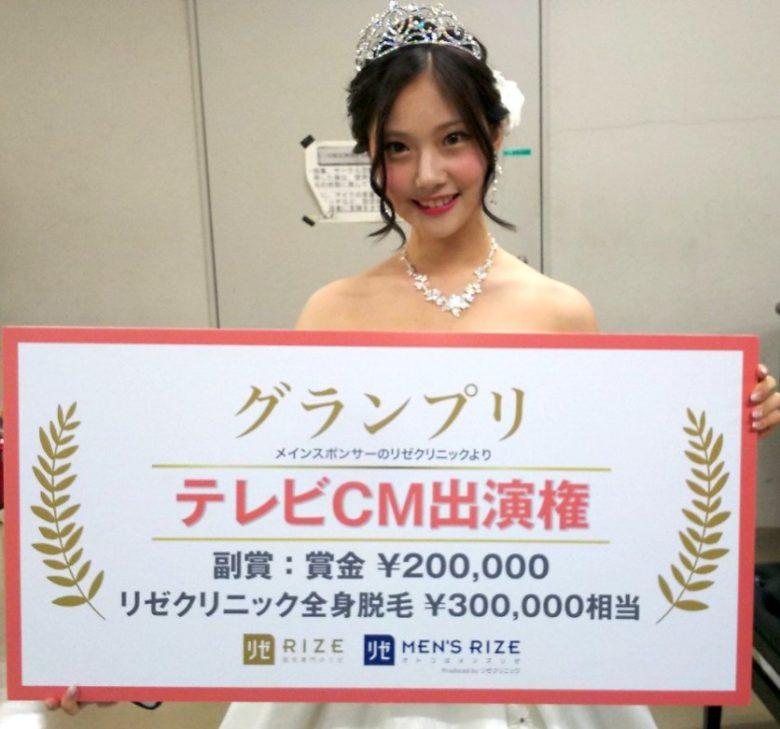 慶大ミスコングランプリの野村彩也子