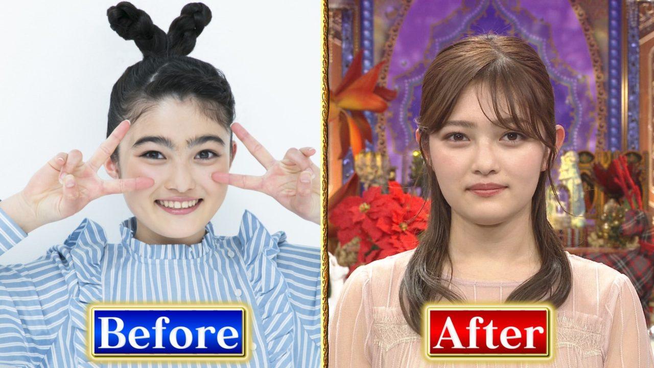 井上咲楽のBefore&After