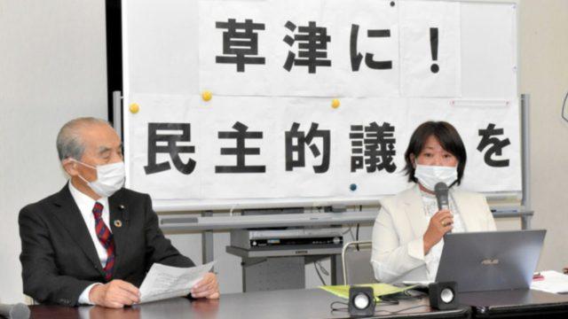 新井祥子裁判