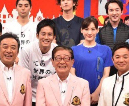 松坂桃李と綾瀬はるかが共演した東京フレンドパーク