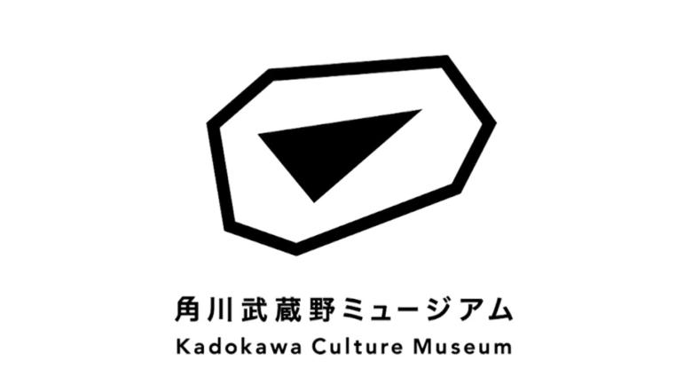 角川武蔵野ミュージアムロゴ