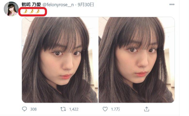 鶴嶋乃愛の匂わせ投稿