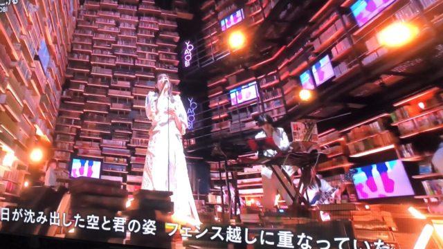 YOASOBIが紅白で歌っていたミュージアム