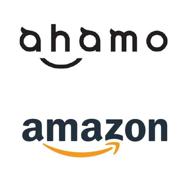 ahamo(アハモ)の意味・由来は?Amazonのロゴのパクリ?