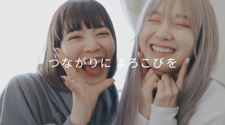 【画像】ahamo(アハモ)の新CMに出演している女の子は誰?