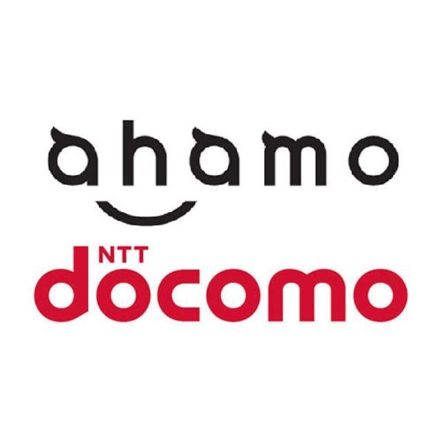 ahamo(アハモ)ロゴ