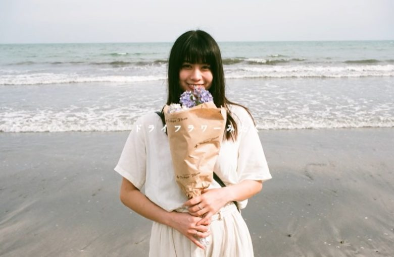 【画像】優里「ドライフラワー」MV出演の女優・モデルは誰?
