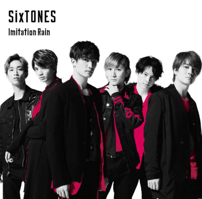 『Imitation Rain』のジャケット