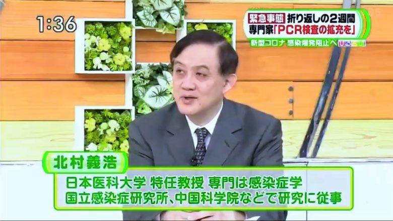 【画像】北村義浩医師はかつら?変わりすぎ髪型は増毛・育毛のせい?