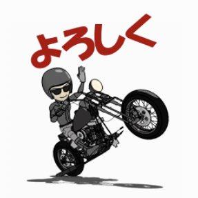 コブクロ黒田のLINEスタンプ