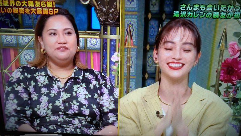 サチコ(前田幸子)はどこのハーフ?滝沢カレンと仲良くなったきっかけ