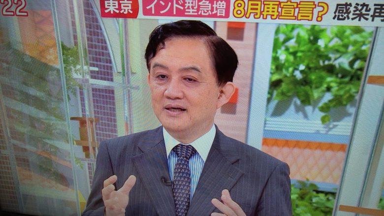 北村義浩医師