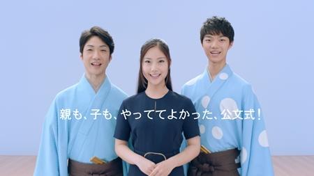 野村萬斎と野村彩也子の共演CM