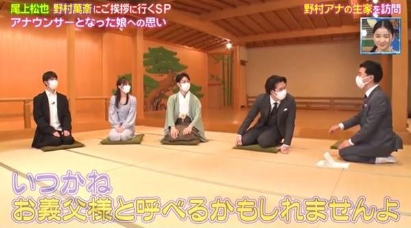 共演する野村彩也子と尾上松也