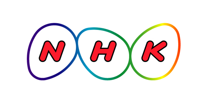 NHK「宛名なし郵便」とは?注意点や契約しない方法まとめ