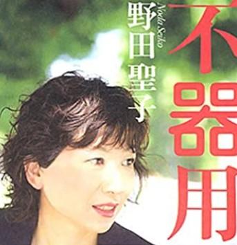 2007年・47歳の野田聖子