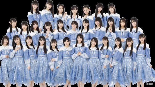 STU48全メンバー